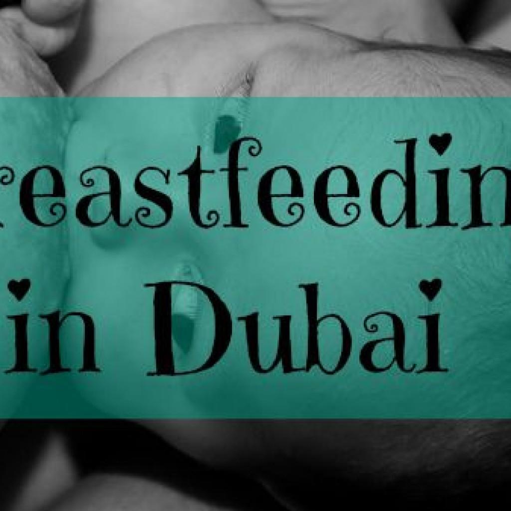World Breastfeeding Week; Public Breastfeeding in Dubai