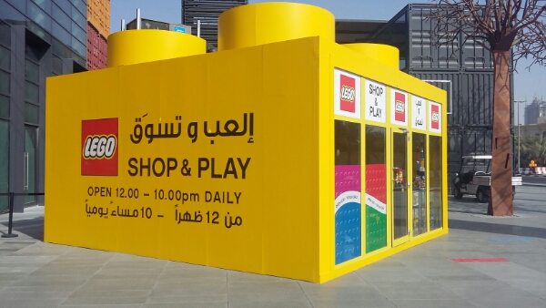 dubai the pop up lego shop and boxpark life with baby kicks. Black Bedroom Furniture Sets. Home Design Ideas